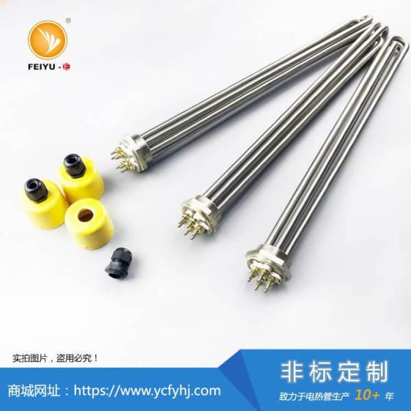 封闭式油槽丝扣电加热管