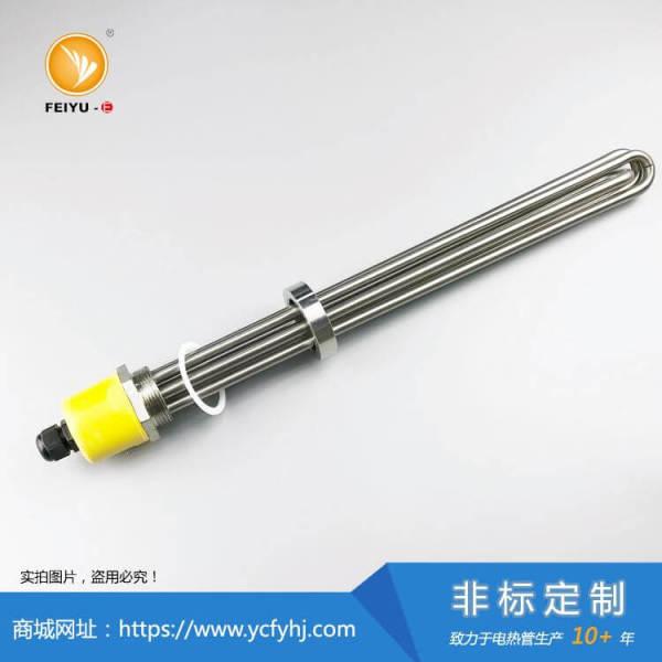 循环油加热丝扣电加热管