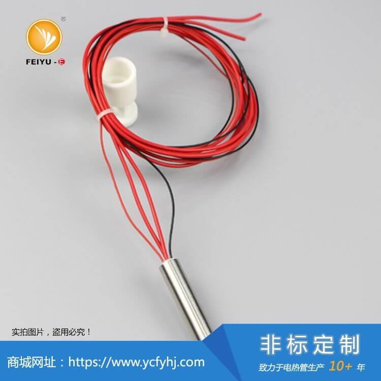 【视频】带热电偶式单头电加热管视频