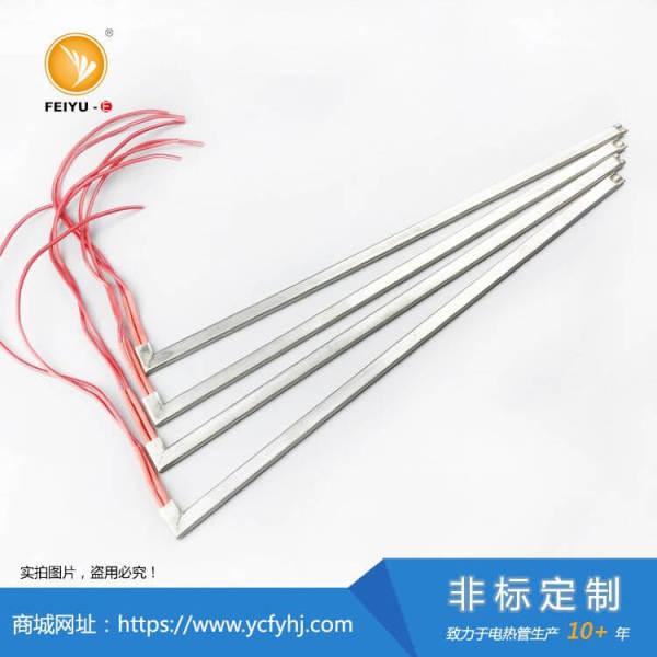 扁形电加热管(非标定制款)
