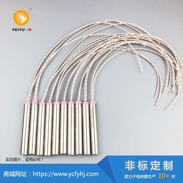大米包装封口机电加热管