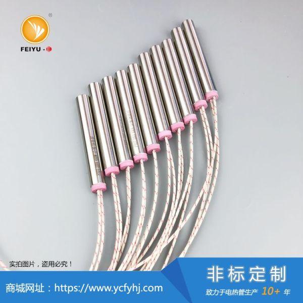 带瓷头防断内引出线单头加热管