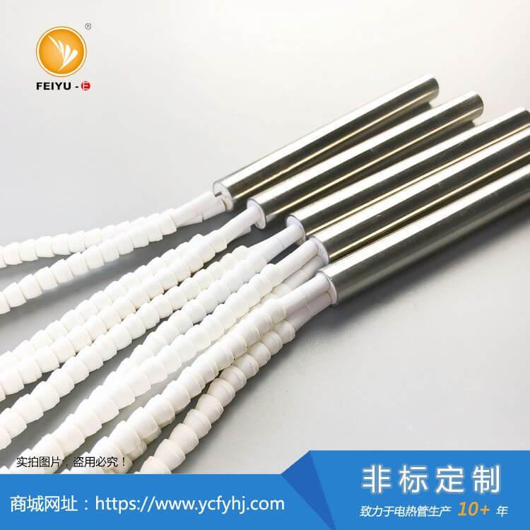耐高温瓷珠引线单头加热管实拍图片
