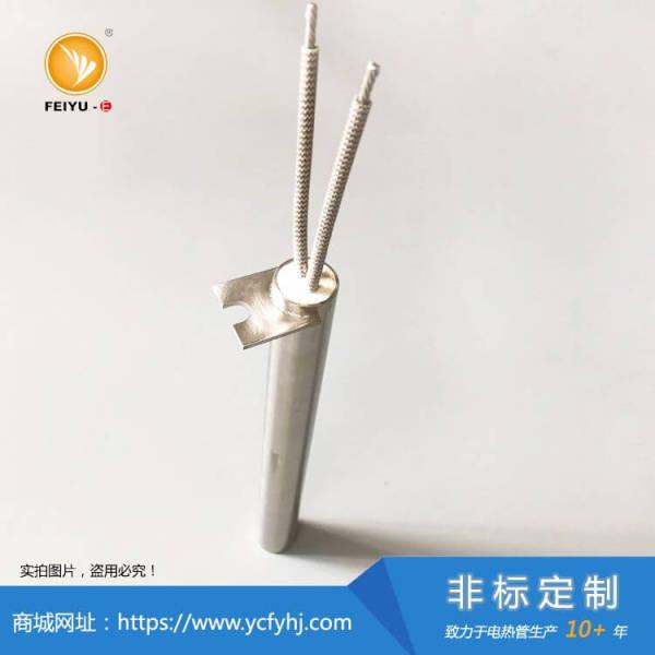 铝型材挤压筒加热管