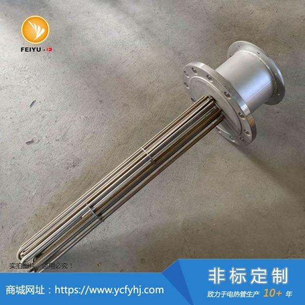 油田井口管线电加热器