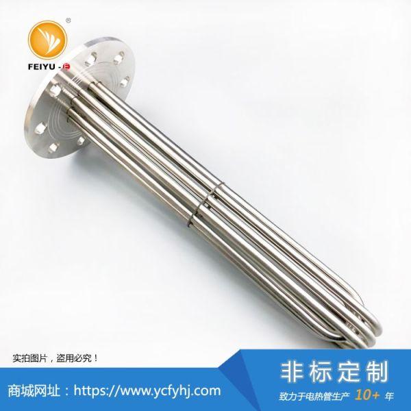 大功率水箱锅炉电加热管
