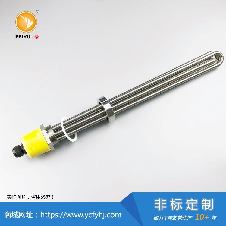 浸入式螺纹电热管