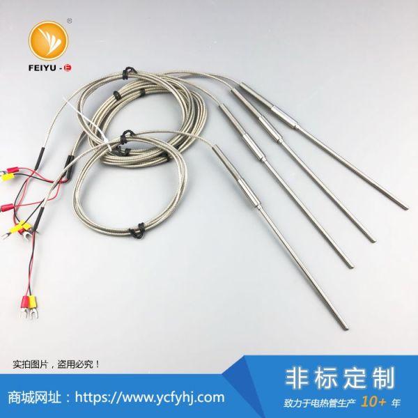 金属头探针式热电偶