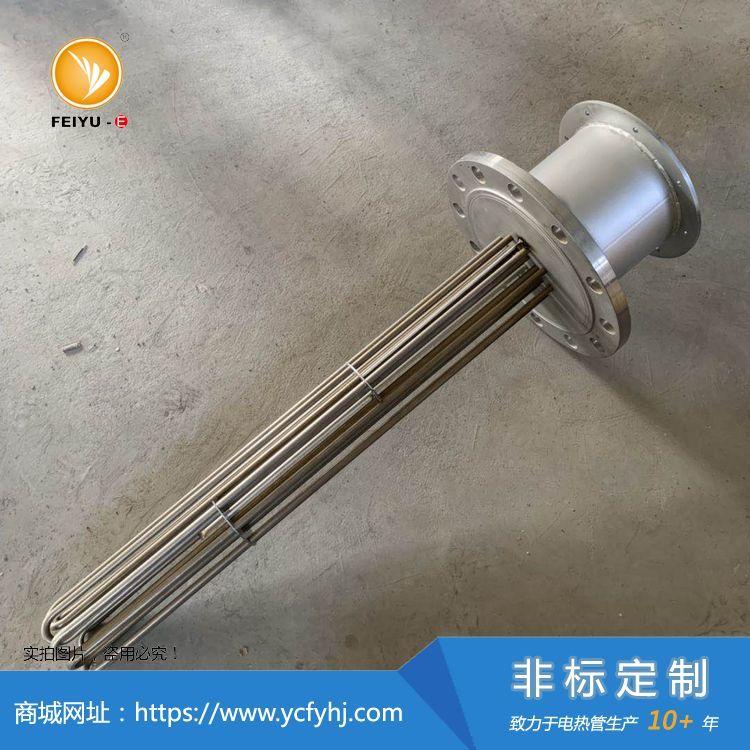 大功率可控温法兰式电加热管实拍照片
