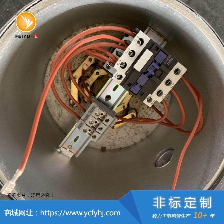 大功率可控温法兰式电加热管内部温控实拍照片