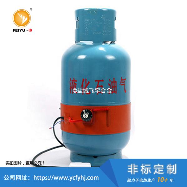 液化气瓶硅胶伴热带
