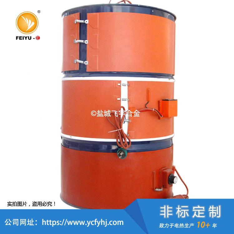 油桶硅胶加热片
