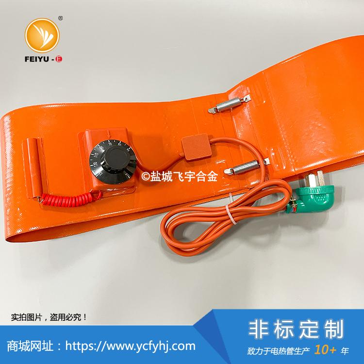 油桶硅胶加热片尺寸可以定制,欢迎来电咨询!