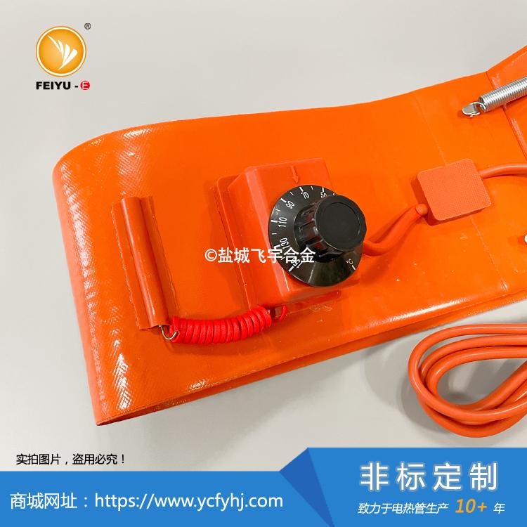 油桶硅胶加热片可代替金属加热器,具有优越的柔软性!