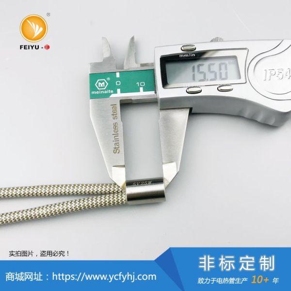 5V微型单头电加热管