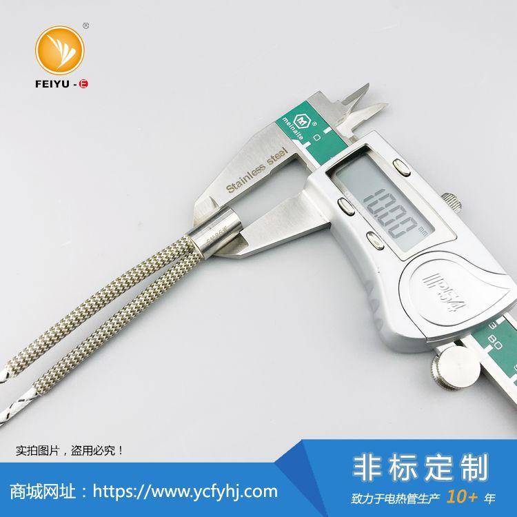 5V微型单头电加热管实拍照片,盗用必究!