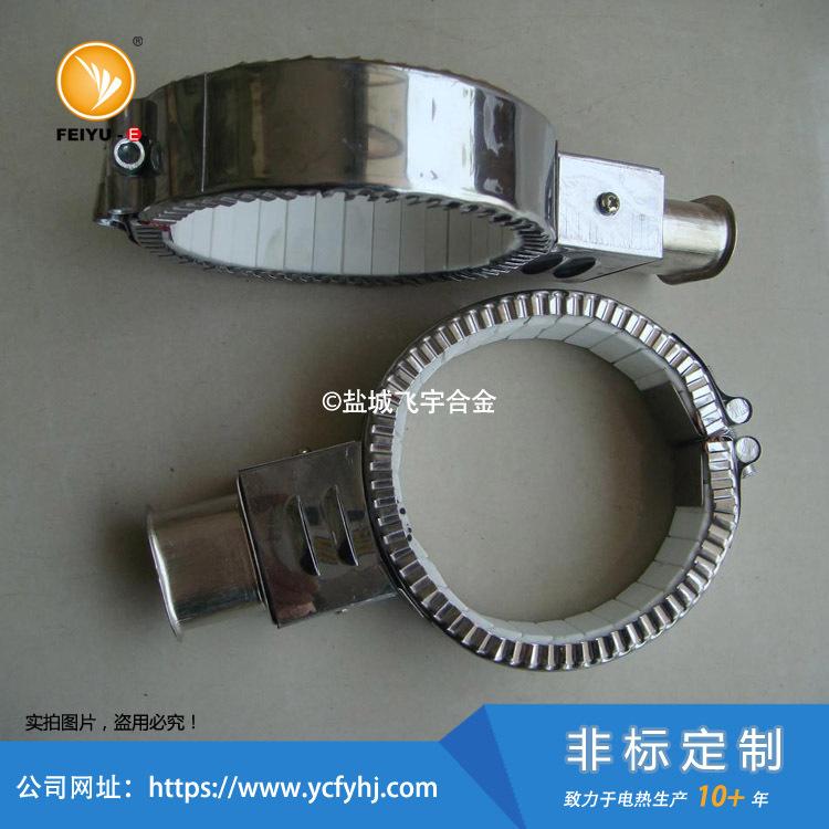 带插头高温陶瓷加热圈实拍照片,方便接线。