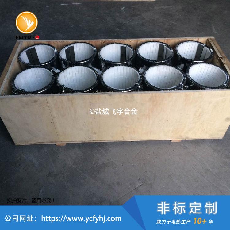 不锈钢陶瓷加热圈包装实拍图,盗用必究!
