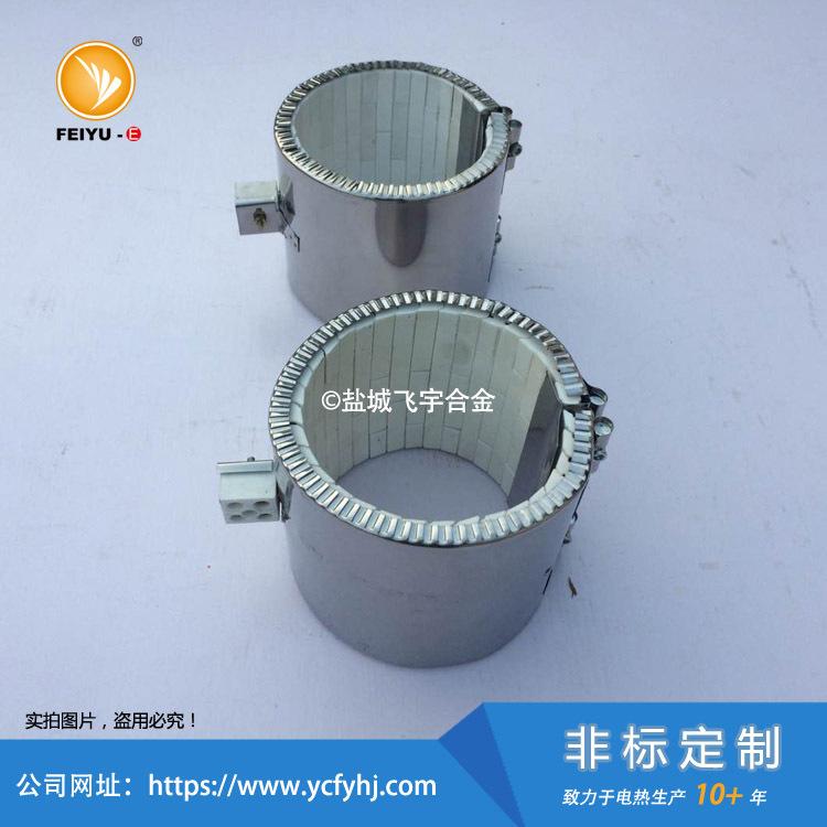 不锈钢陶瓷加热圈耐高温,非标定制。