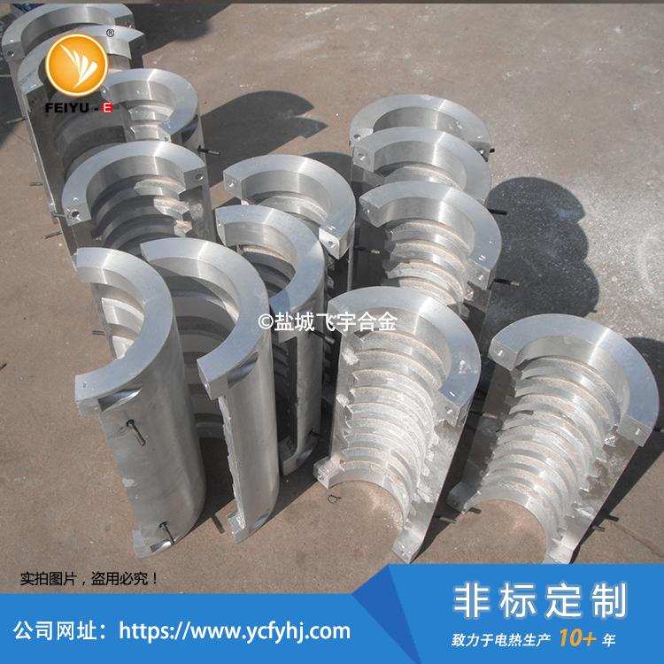 内风槽铸铝加热器半圆实拍照片,欢迎来电咨询内风槽铸铝加热器
