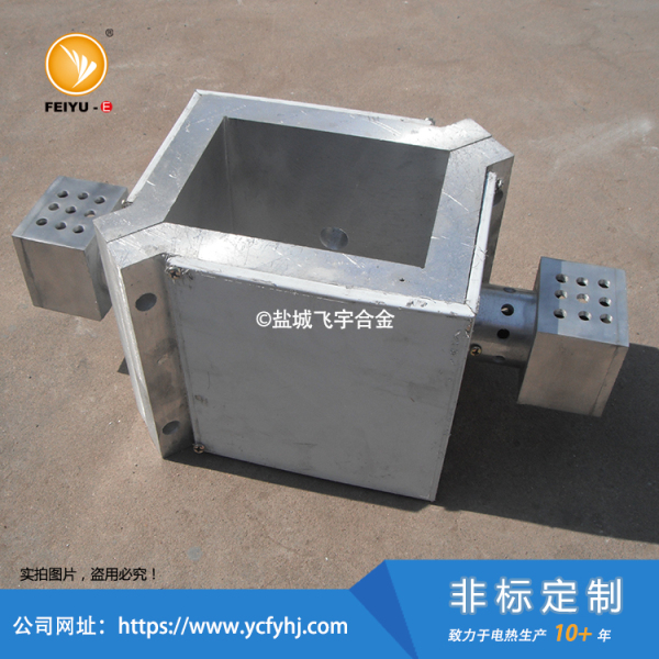 挤出机铸铝加热器
