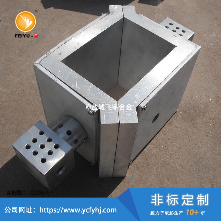 挤出机铸铝加热器咨询热线:13382641889!