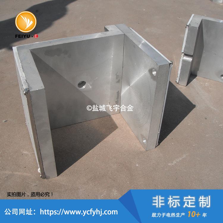注塑机开口铸铝加热块咨询热线:13382641889