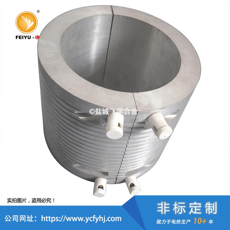 外风槽铸铝加热圈实拍照片,非标定制,欢迎咨询外风槽铸铝加热圈!