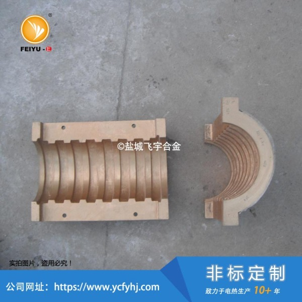 内风槽铸铜加热圈