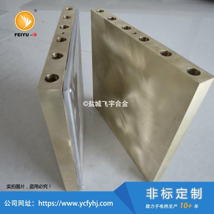 高温模具铸铜加热板实拍照片,欢迎来电咨询高温模具铸铜加热板