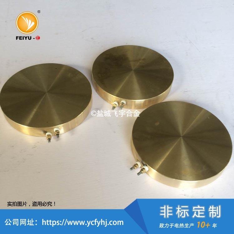 圆形铸铜加热板非标定制,根据客户尺寸来浇铸,欢迎来电咨询:13382641889